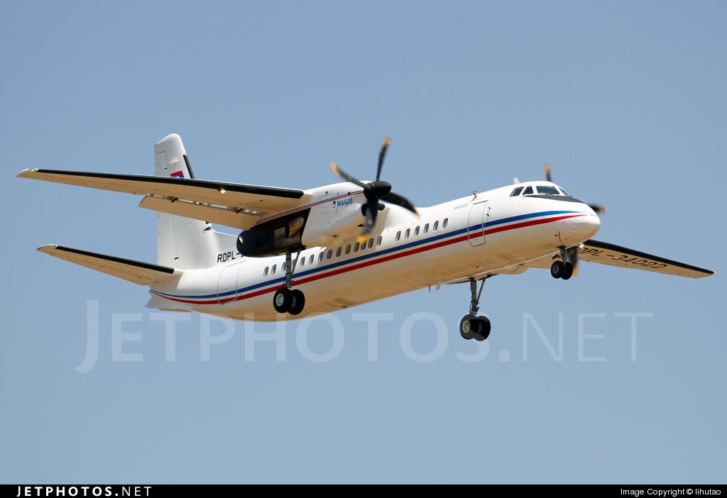 RDPL-34022 - Xian MA-600 - Laos - Air Force