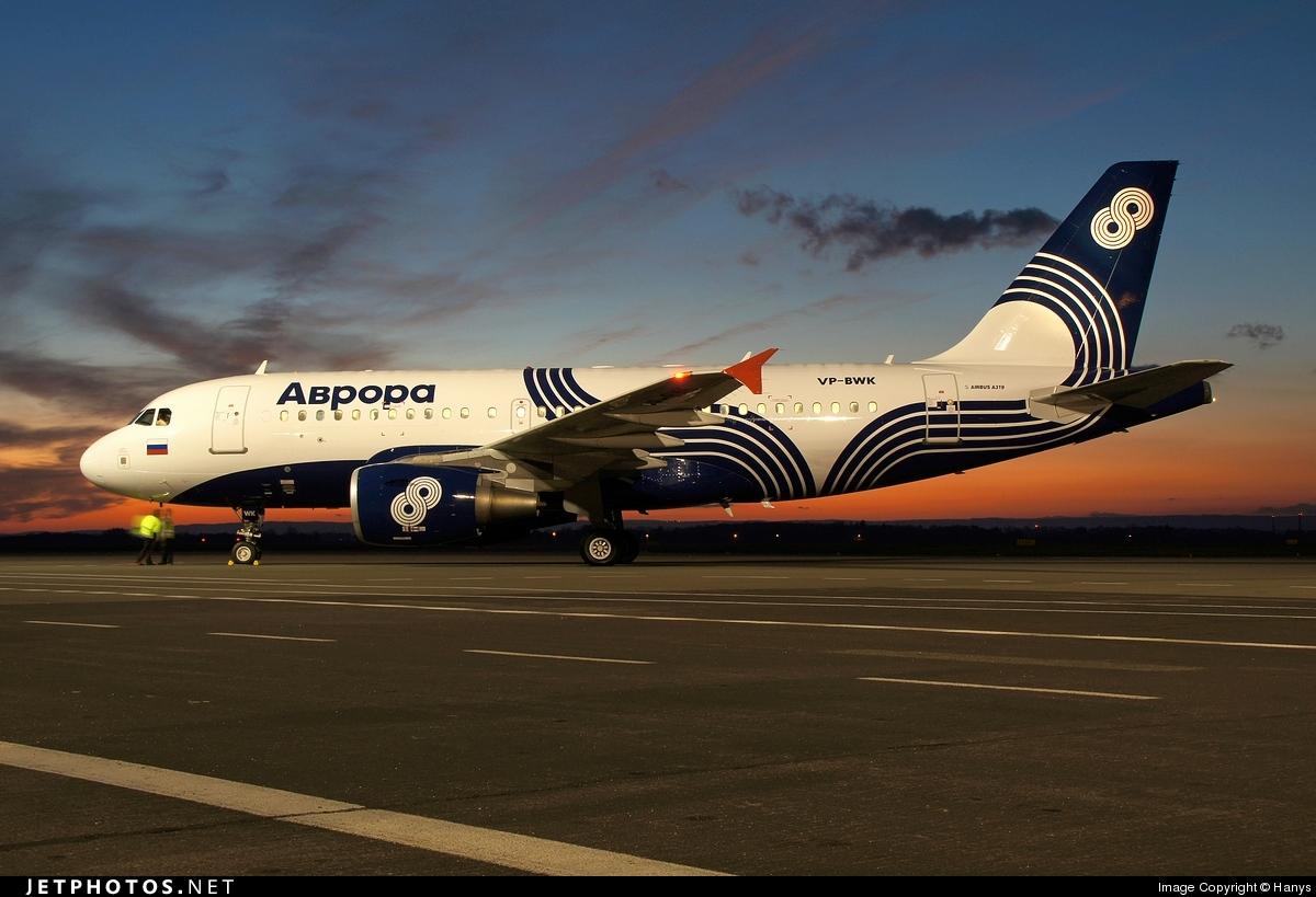 картинки самолета аврора пониманием отнесся желанию