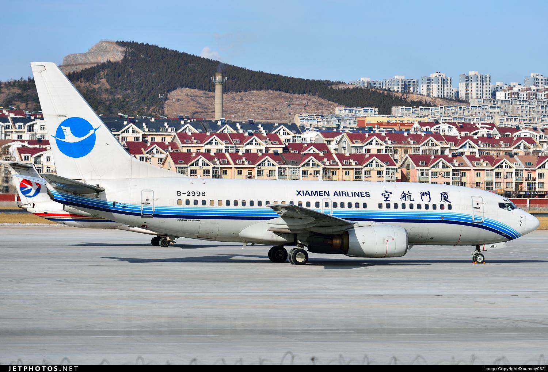 B-2998 - Boeing 737-75C - Xiamen Airlines