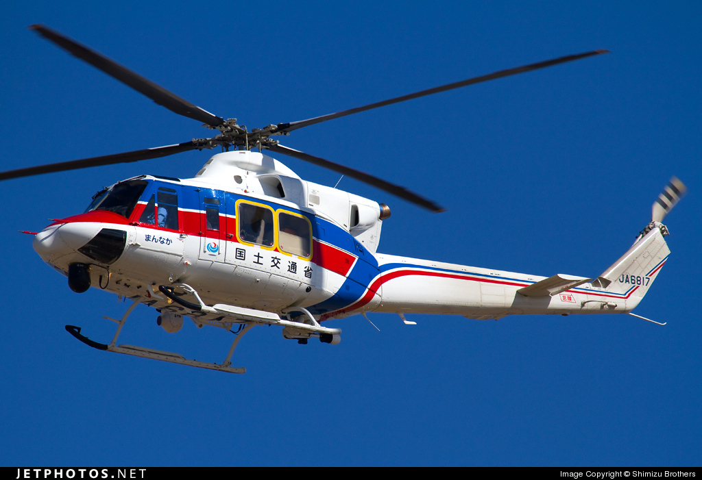 JA6817 - Bell 412EP - Japan - Regional Development Bureau