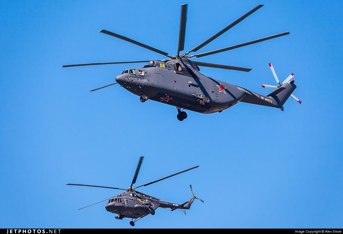RF-95572 - Mil Mi-26 Halo - Russia - Air Force