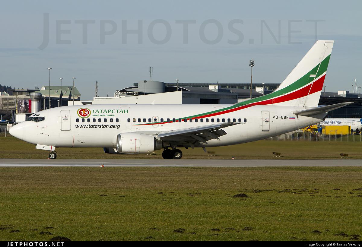 Resultado de imagen de Tatarstan Airlines