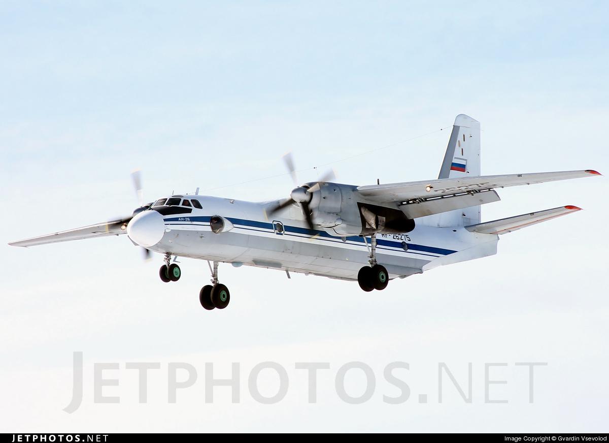 air-26275
