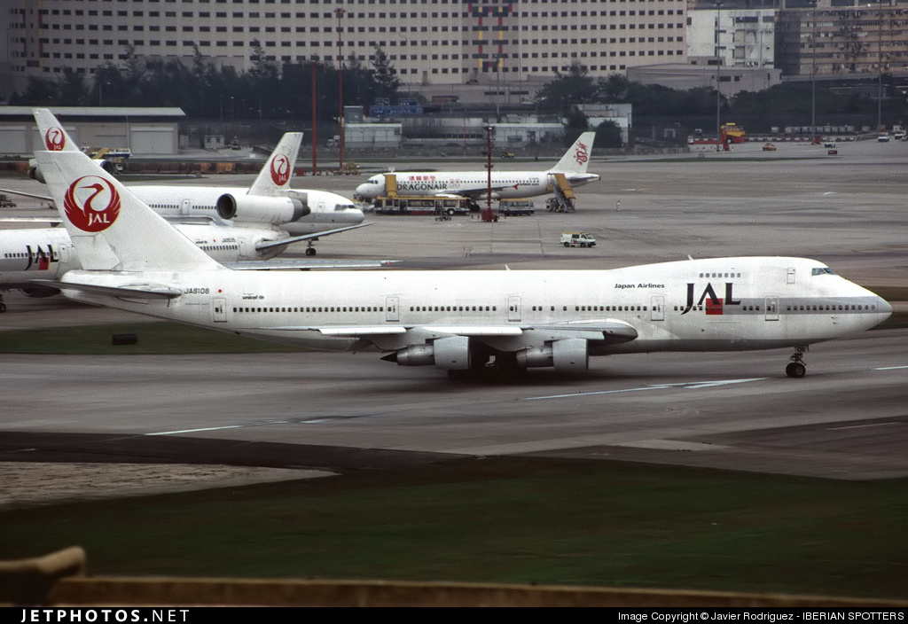 JA8108 - Boeing 747-246B - Japan Airlines (JAL)