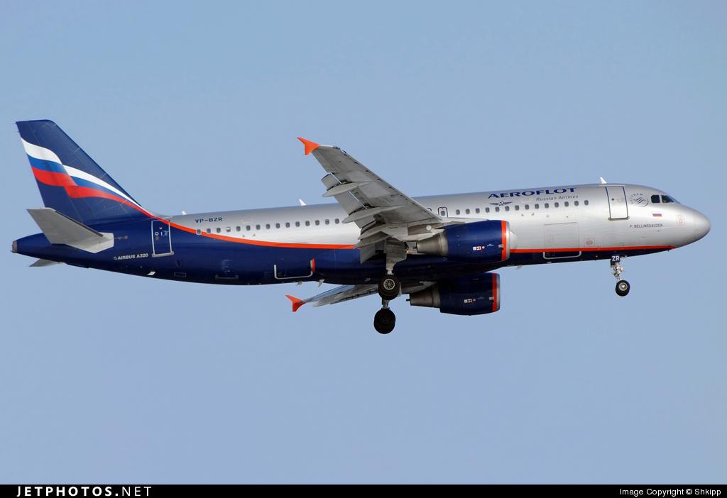 VP-BZR - Airbus A320-214 - Aeroflot