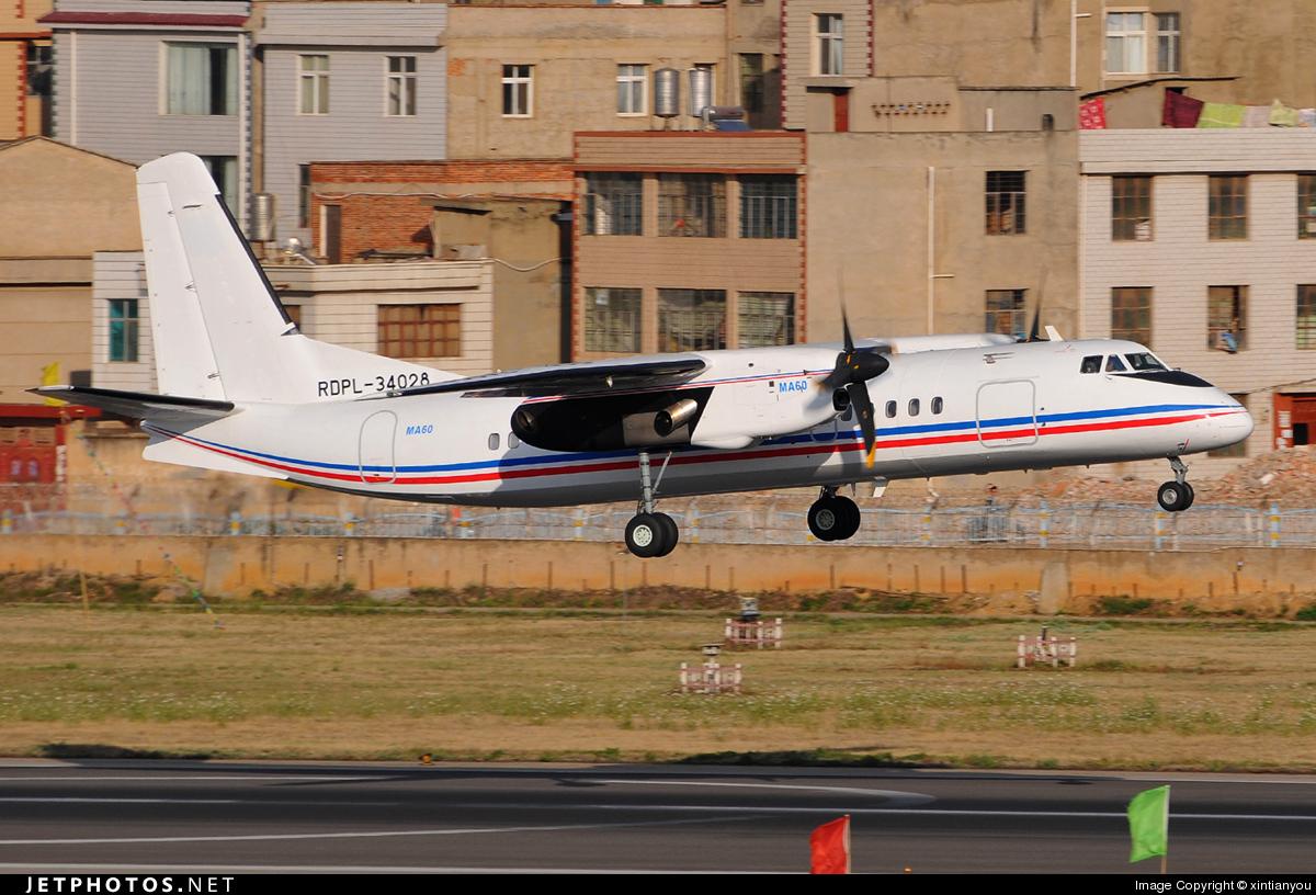 RDPL-34028 - Xian MA-60 - Laos - Air Force