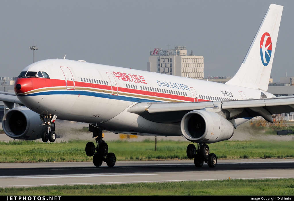 B 6123 airbus a330 243 china eastern airlines shimin jetphotos - China eastern airlines vietnam office ...