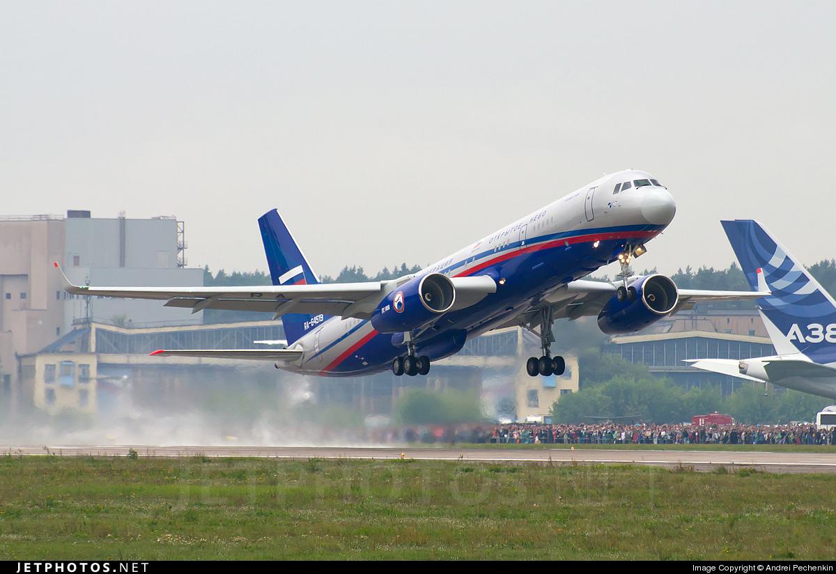 RA-64519 - Tupolev Tu-214ON - Russia - Air Force