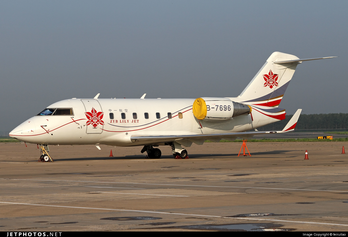 B-7696 - Bombardier CL-600-2B16 Challenger 604 - Zyb Lily Jet