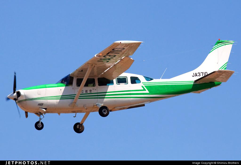 JA3710 - Cessna T207 Turbo Skywagon - Kyoritsu Air