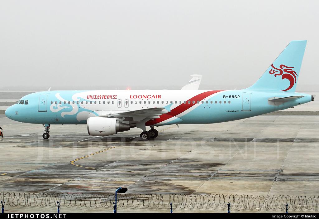 B-9962 - Airbus A320-214 - Loong Air