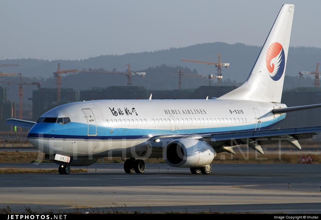 B-5215 - Boeing 737-75C - Hebei Airlines