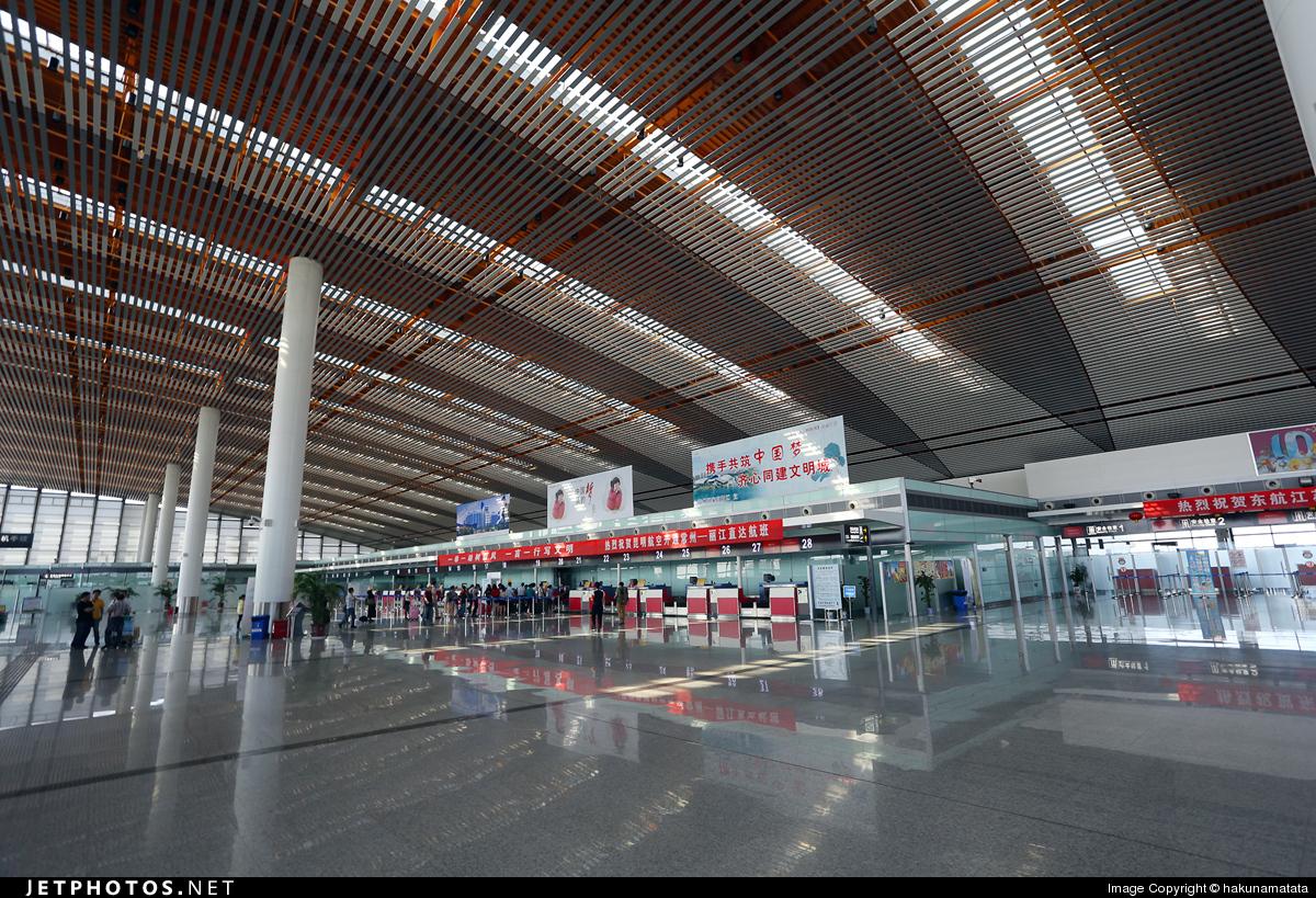 ZSCG - Airport - Terminal