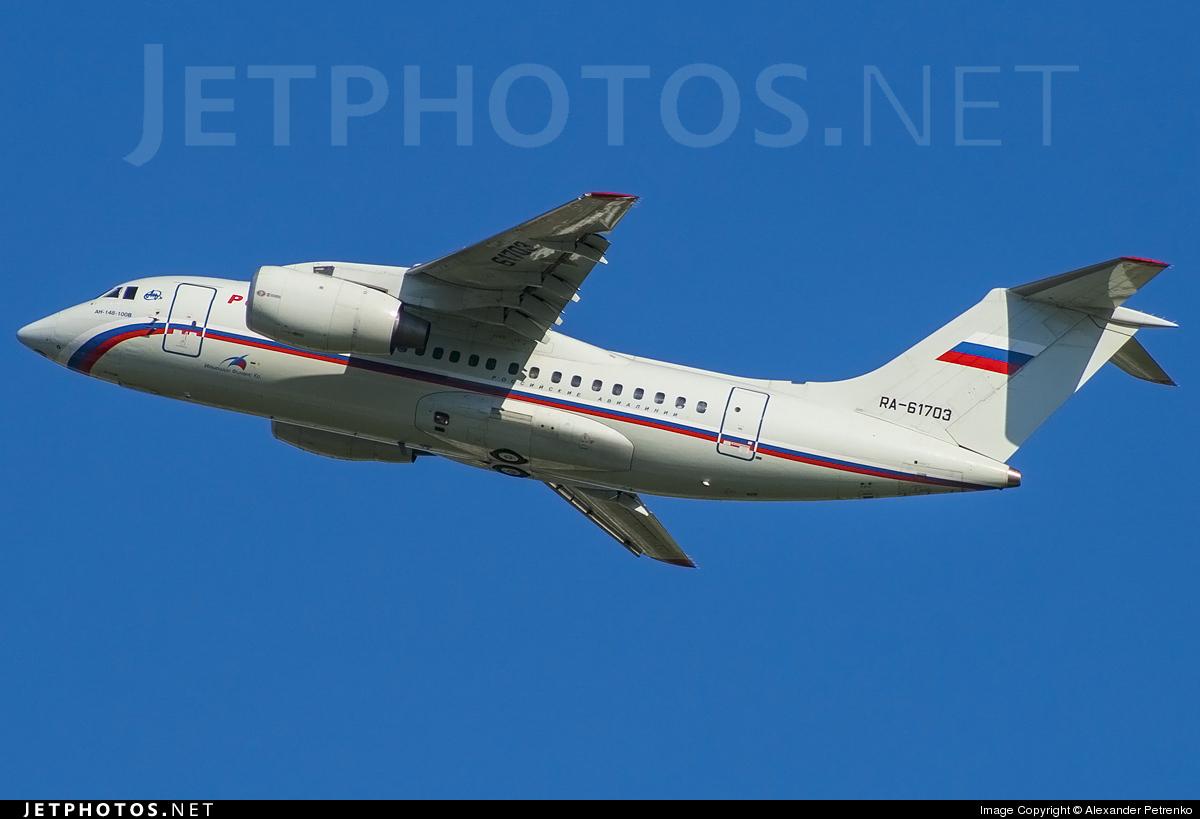 RA-61703 - Antonov An-148-100B - Rossiya Airlines