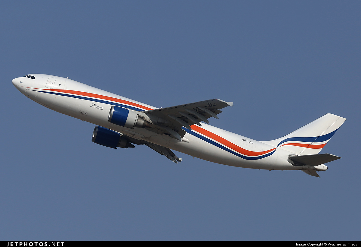 A6-JIL - Airbus A300B4-605R(F) - RUS Aviation