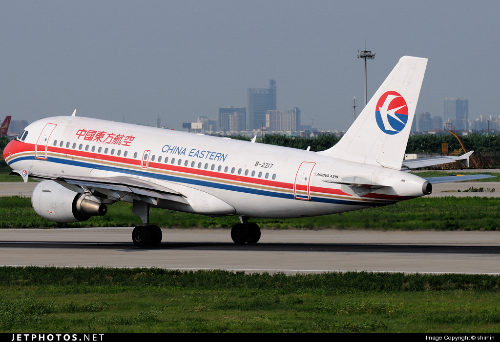 B 2217 airbus a319 112 china eastern airlines shimin - China eastern airlines sydney office ...