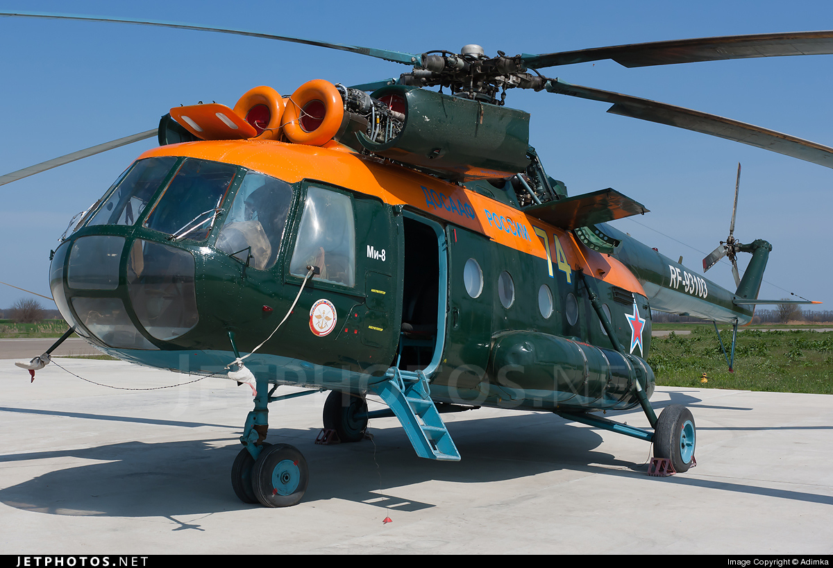 RF-93103 - Mil Mi-8T Hip - Russia - Voluntary Society for Assistance to the Army, Air Force and Navy (DOSAAF)