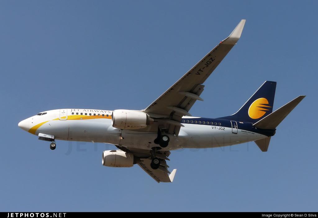 Does Jet Airways Provide Free Food