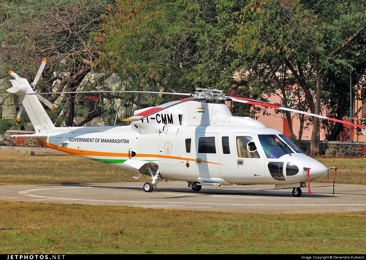 VT-CMM - Sikorsky S-76C - India - Government of Maharashtra