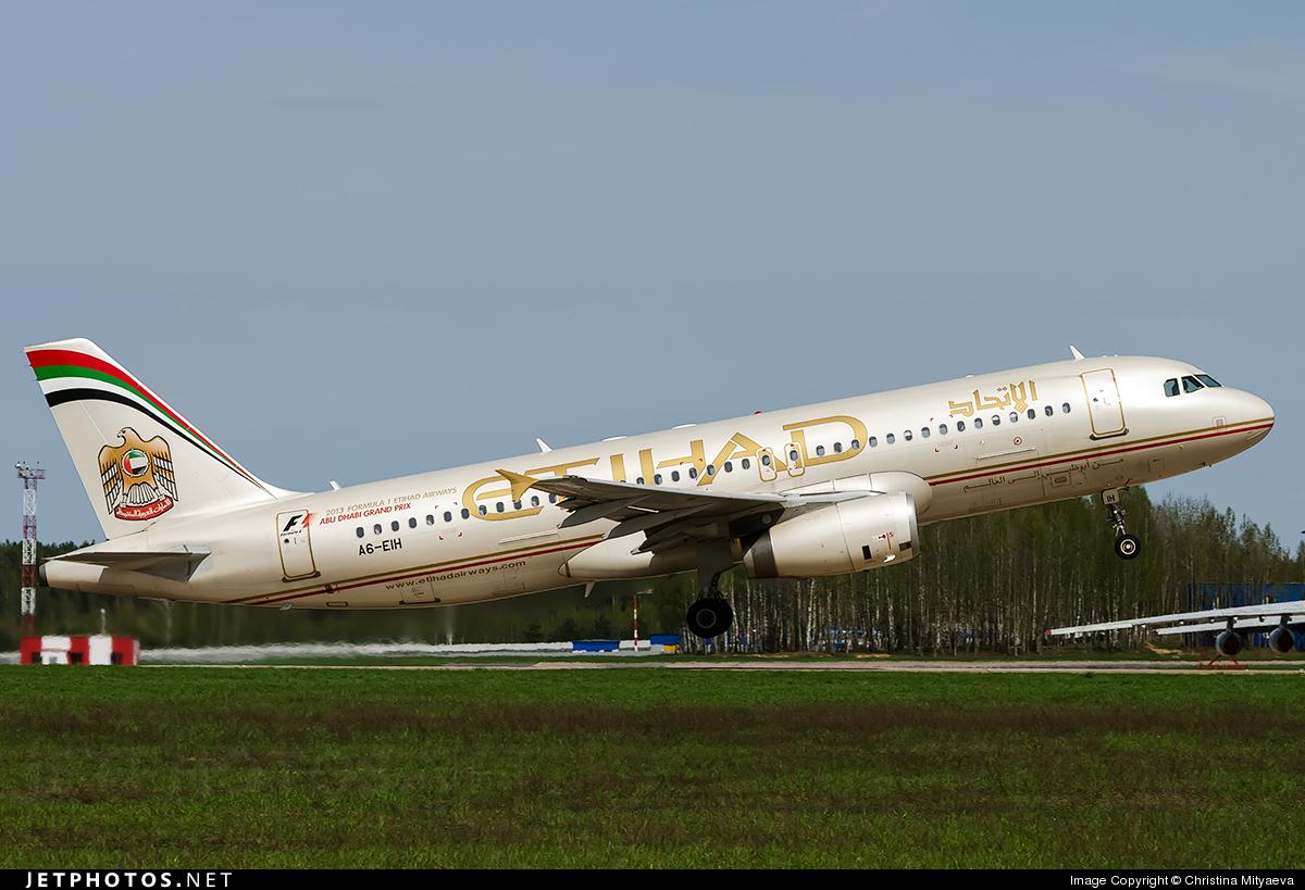 A6-EIH - Airbus A320-232 - Etihad Airways