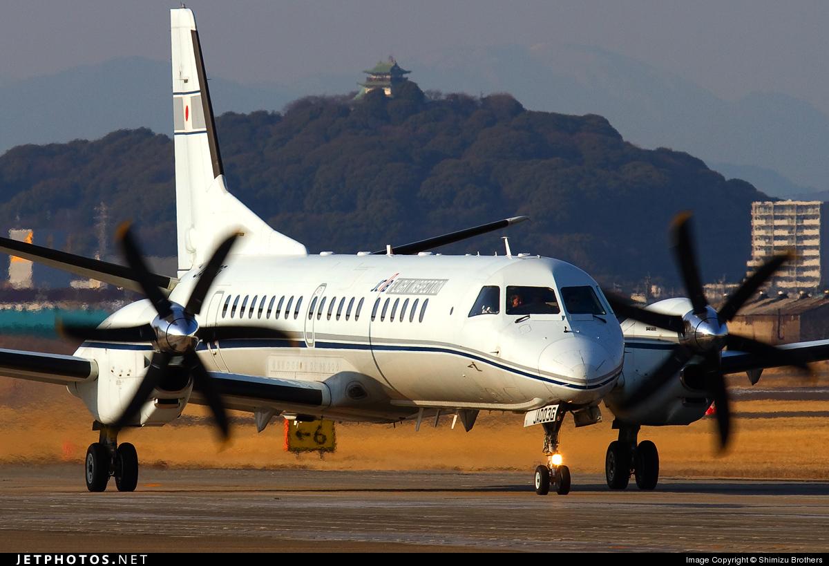 ja003g saab 2000 japan civil aviation bureau shimizu brothers jetphotos. Black Bedroom Furniture Sets. Home Design Ideas