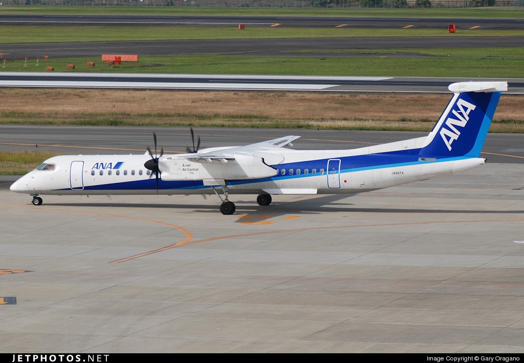JA847A - Bombardier Dash 8-Q402 - All Nippon Airways (Air Central)