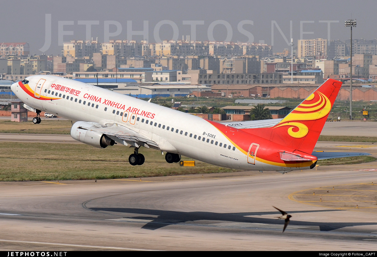 B-5081 - Boeing 737-86N - China Xinhua Airlines