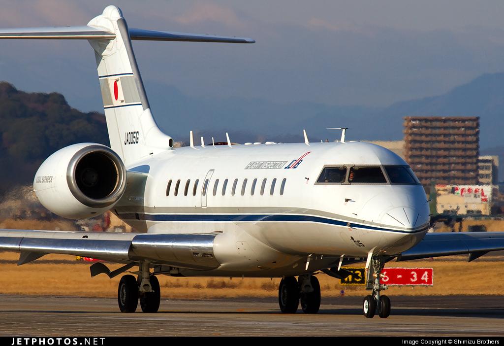 ja005g bombardier bd 700 1a10 global express japan civil aviation bureau shimizu. Black Bedroom Furniture Sets. Home Design Ideas