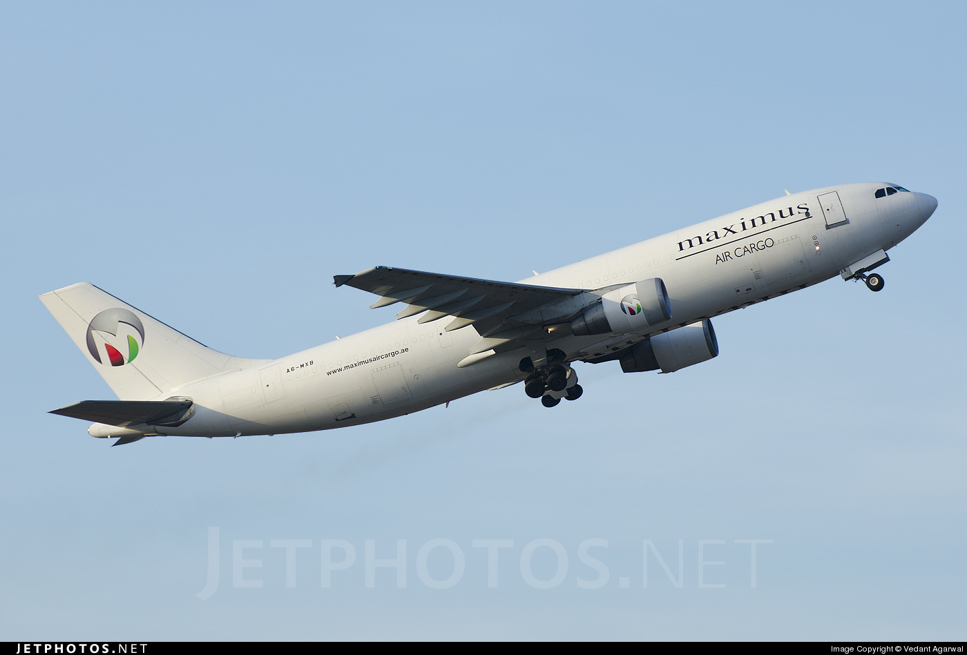 A6-MXB - Airbus A300B4-622R(F) - Maximus Air Cargo