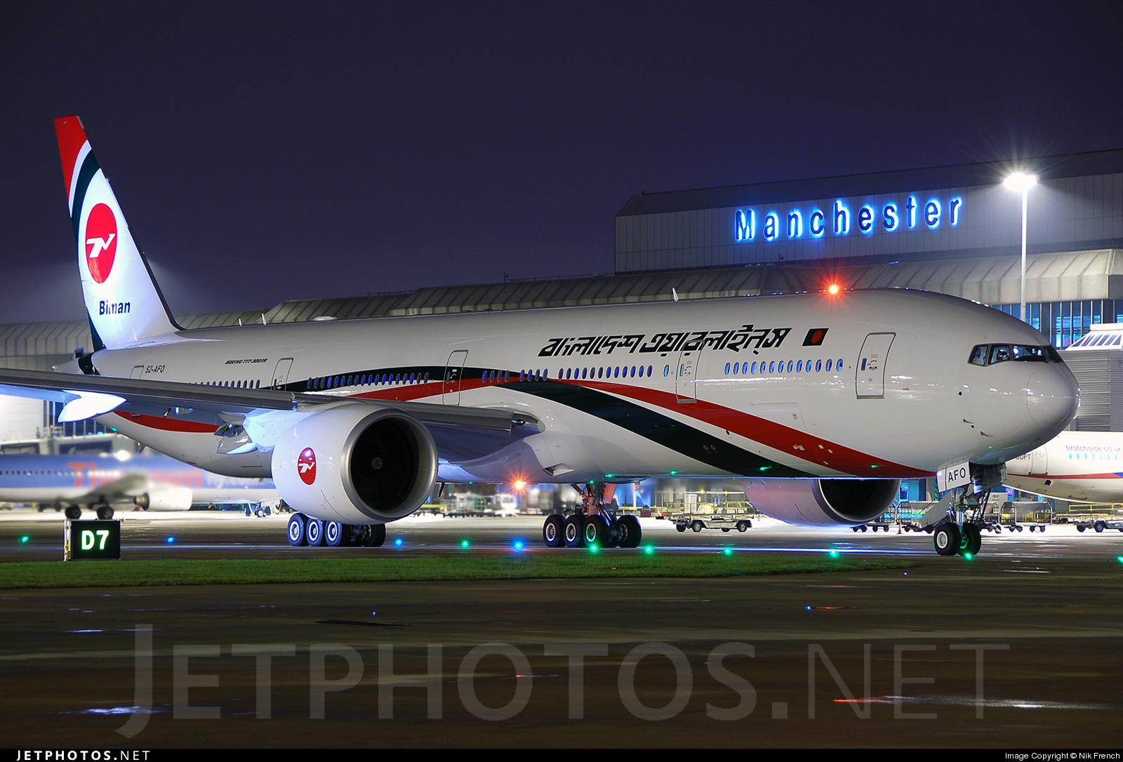 S2-AFO | Boeing 777-3E9ER | Biman Bangladesh Airlines | Nik French