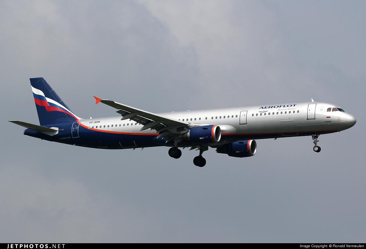 VP-BRW - Airbus A321-211 - Aeroflot