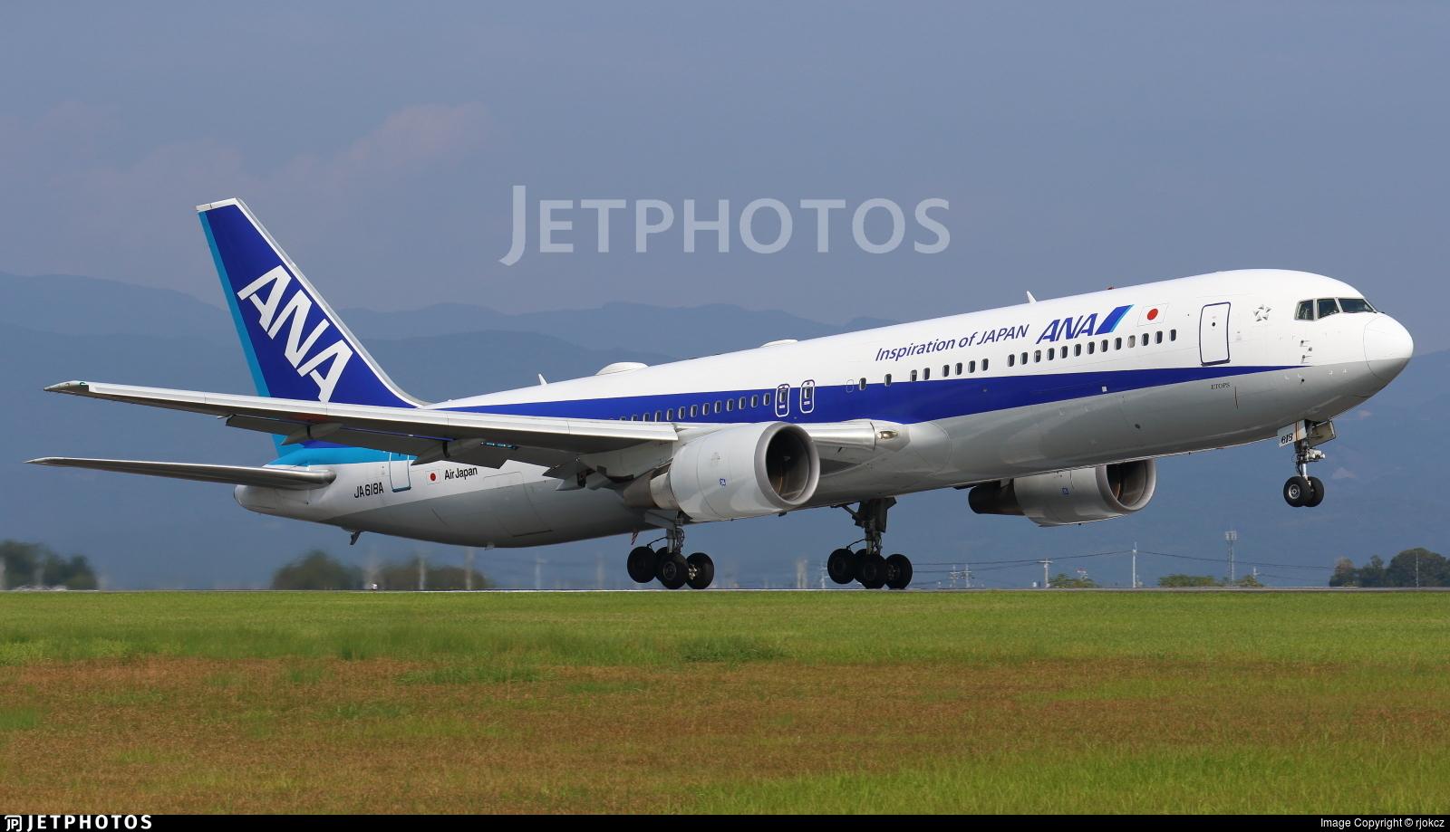 JA618A - Boeing 767-381(ER) - All Nippon Airways (Air Japan)