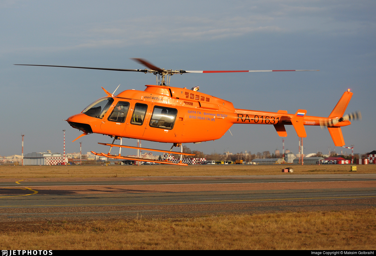 RA-01631 - Bell 407GXP - Omsk Flight Technical College of Civil Aviation of A.V. Lyapidevsky
