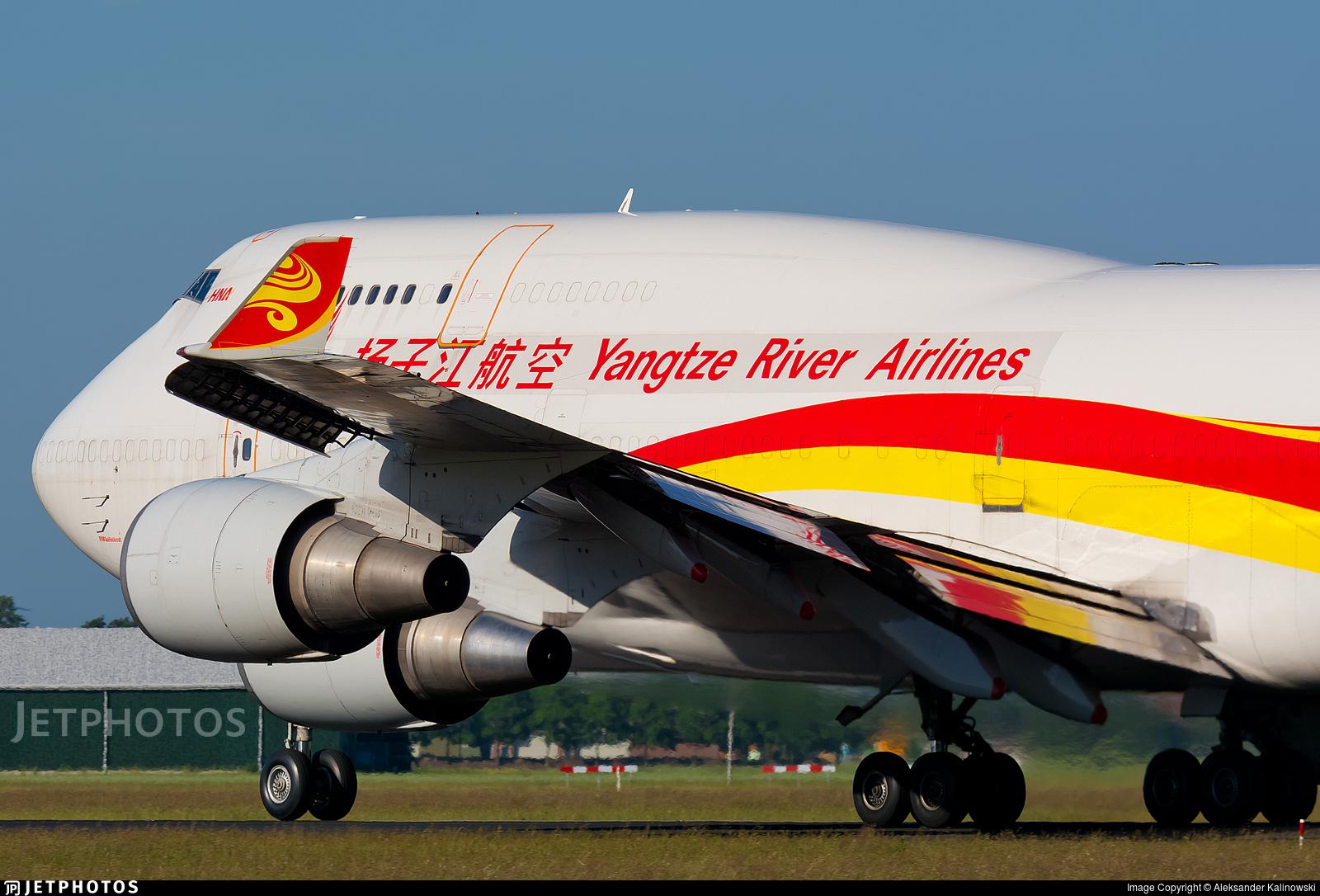 B-2432 - Boeing 747-481(BDSF) - Yangtze River Express