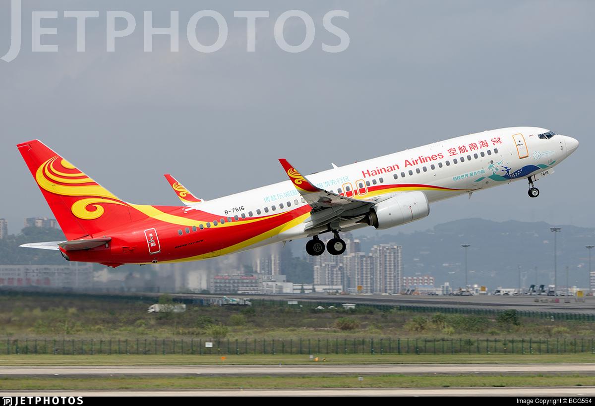 B-7616 - Boeing 737-84P - Hainan Airlines