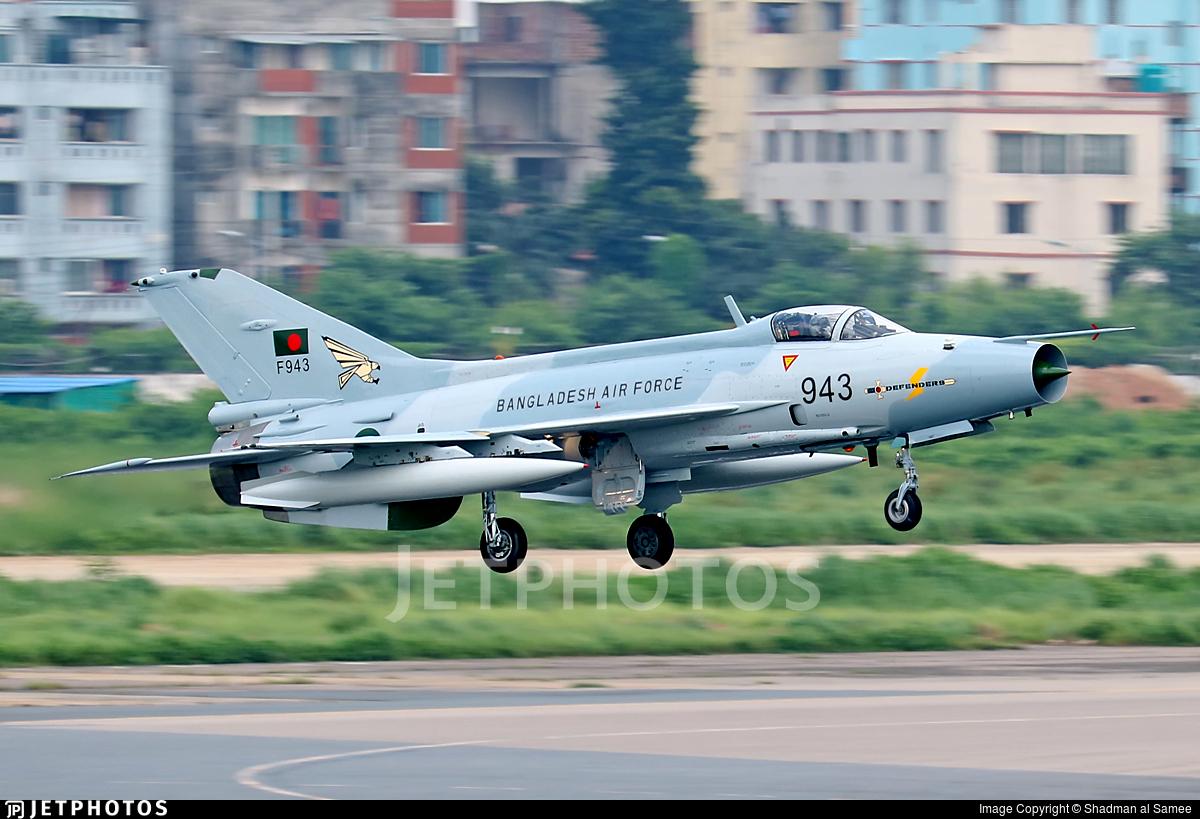 F943 - Chengdu F-7BG - Bangladesh - Air Force