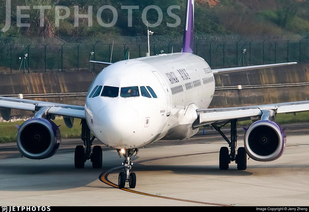 B-MCC - Airbus A321-231 - Air Macau