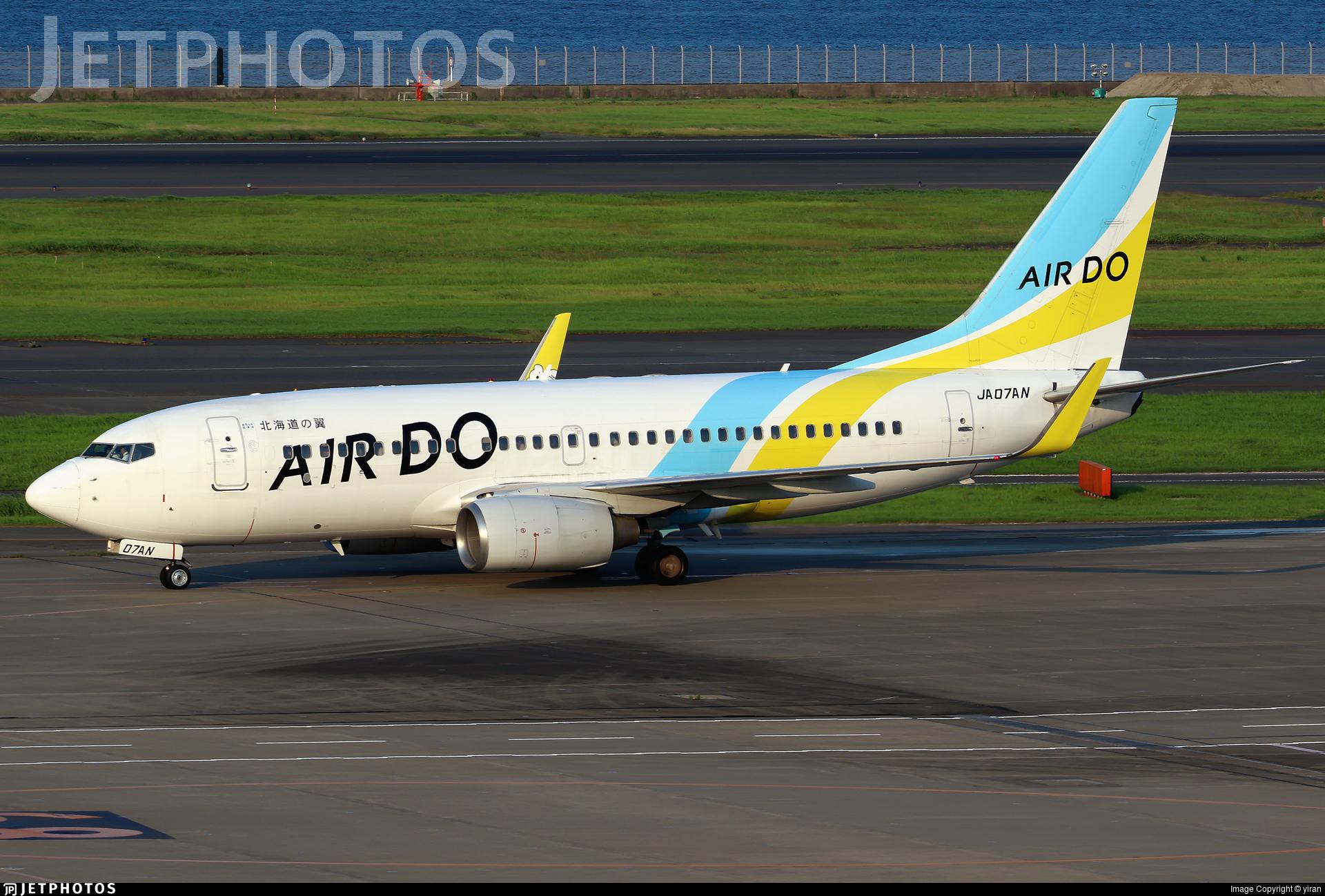 JA07AN - Boeing 737-781 - Air Do (Hokkaido International Airlines)