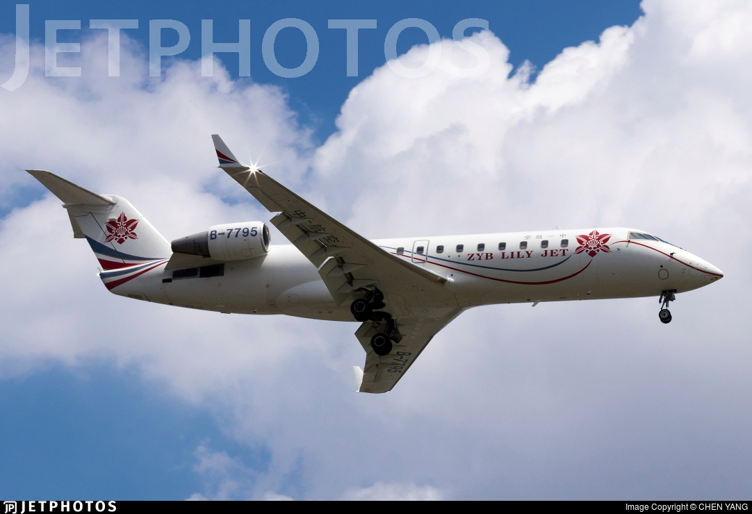 B-7795 - Bombardier CL-600-2B19 Challenger 850 - Zyb Lily Jet