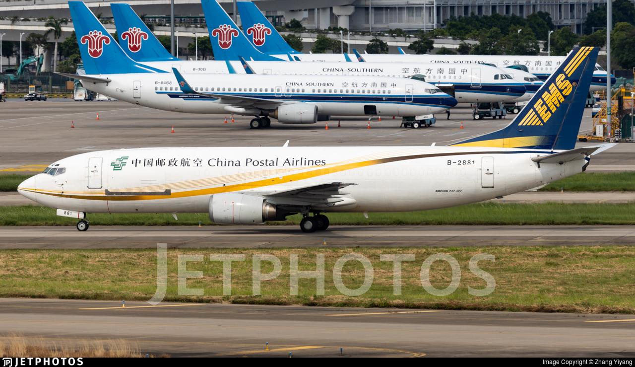 B-2881 - Boeing 737-45R(SF) - China Postal Airlines