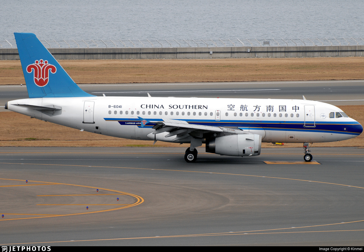 B-6041 - Airbus A319-132 - China Southern Airlines