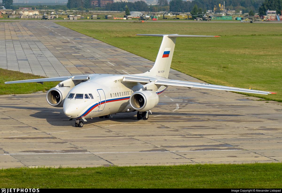 RA-61728 - Antonov An-148-100E - Russia - Air Force