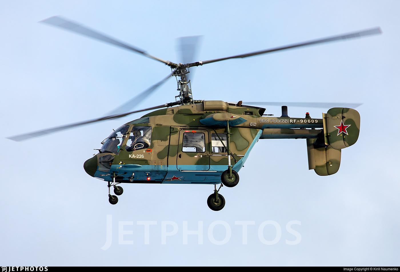 RF-90609 - Kamov Ka-226 Hoodlum - Russia - Air Force