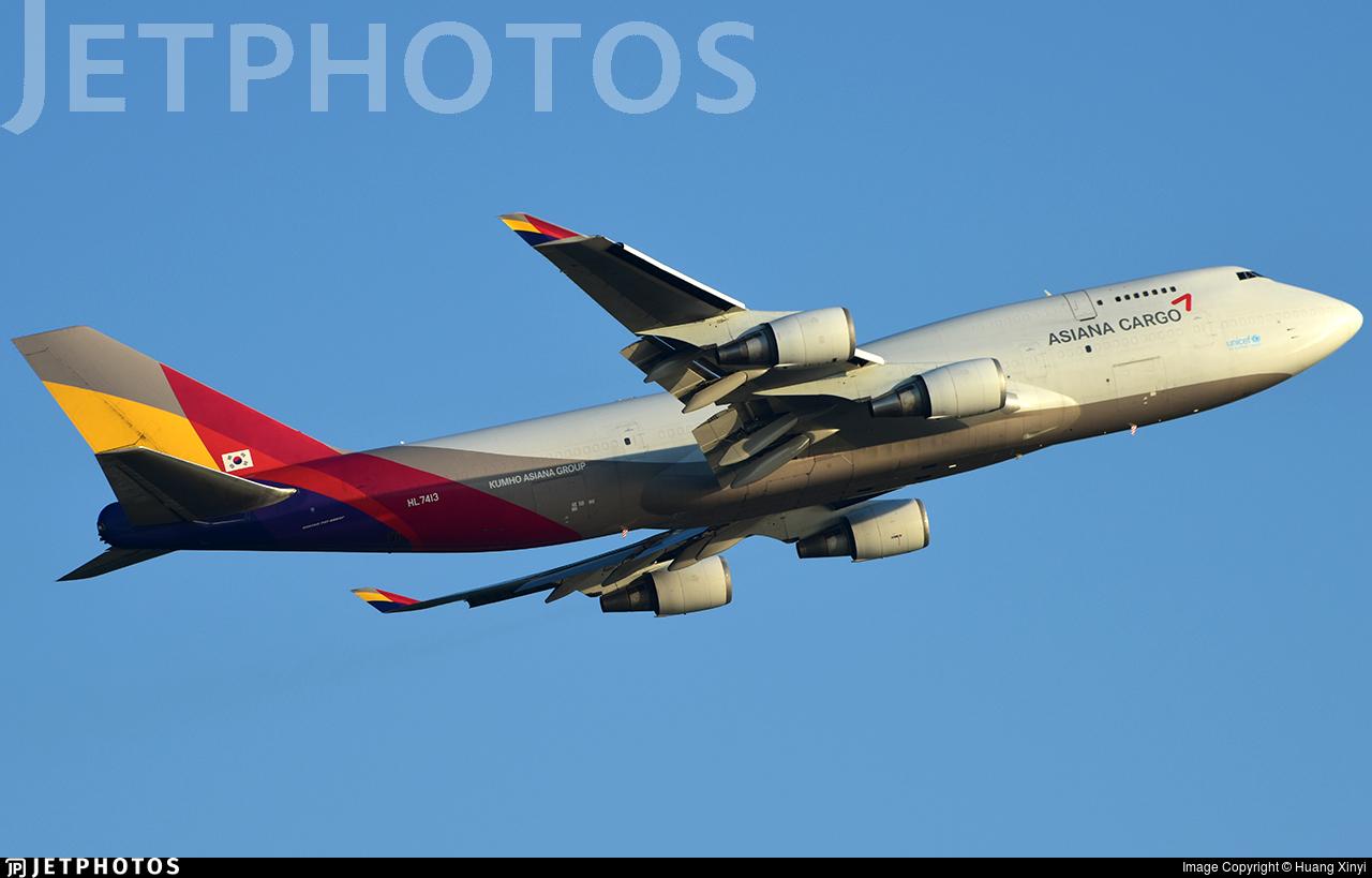 HL7413 | Boeing 747-48E(BDSF) | Asiana Cargo | Huang Xinyi ...