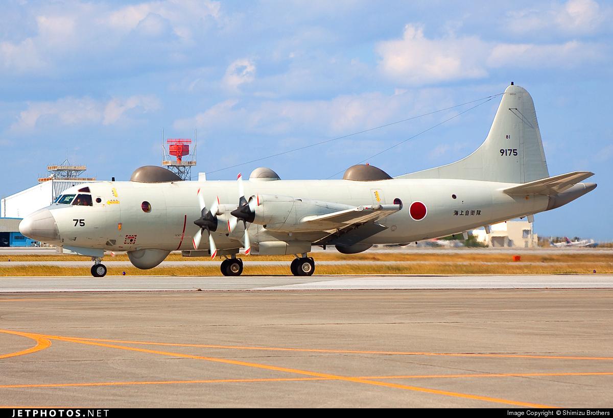9175 - Kawasaki EP-3C Orion - Japan - Maritime Self Defence Force (JMSDF)