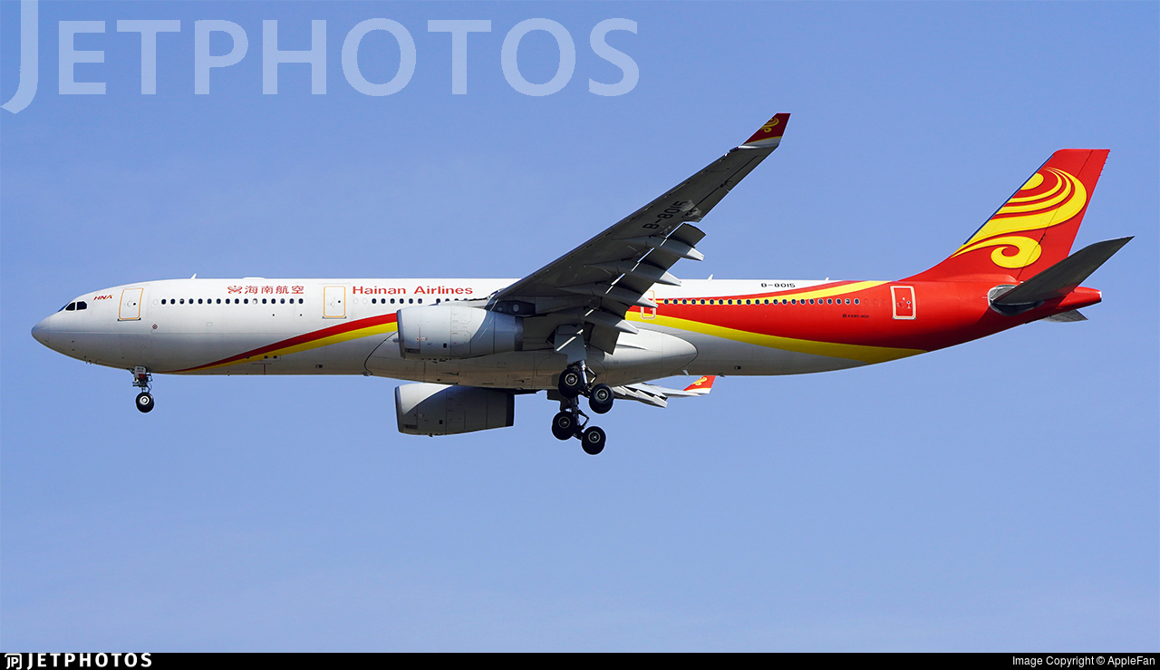 B-8015 - Airbus A330-343 - Hainan Airlines