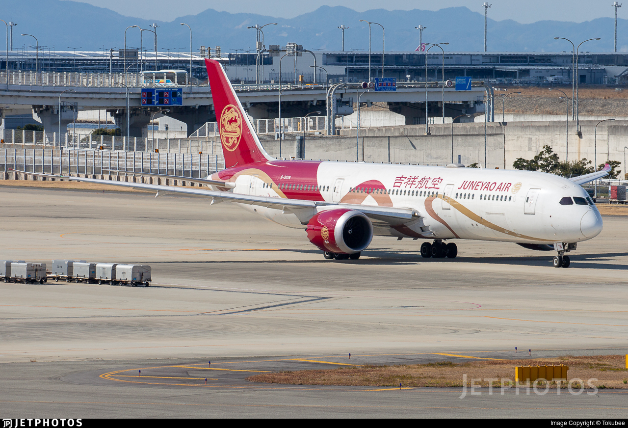 B-207N - Boeing 787-9 Dreamliner - Juneyao Airlines