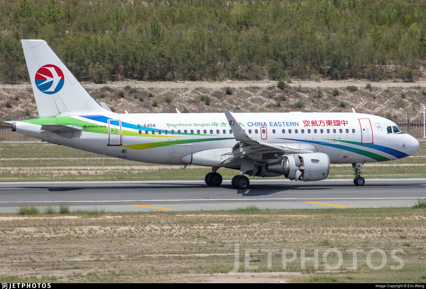 B-6458 - Airbus A319-115 - China Eastern Airlines