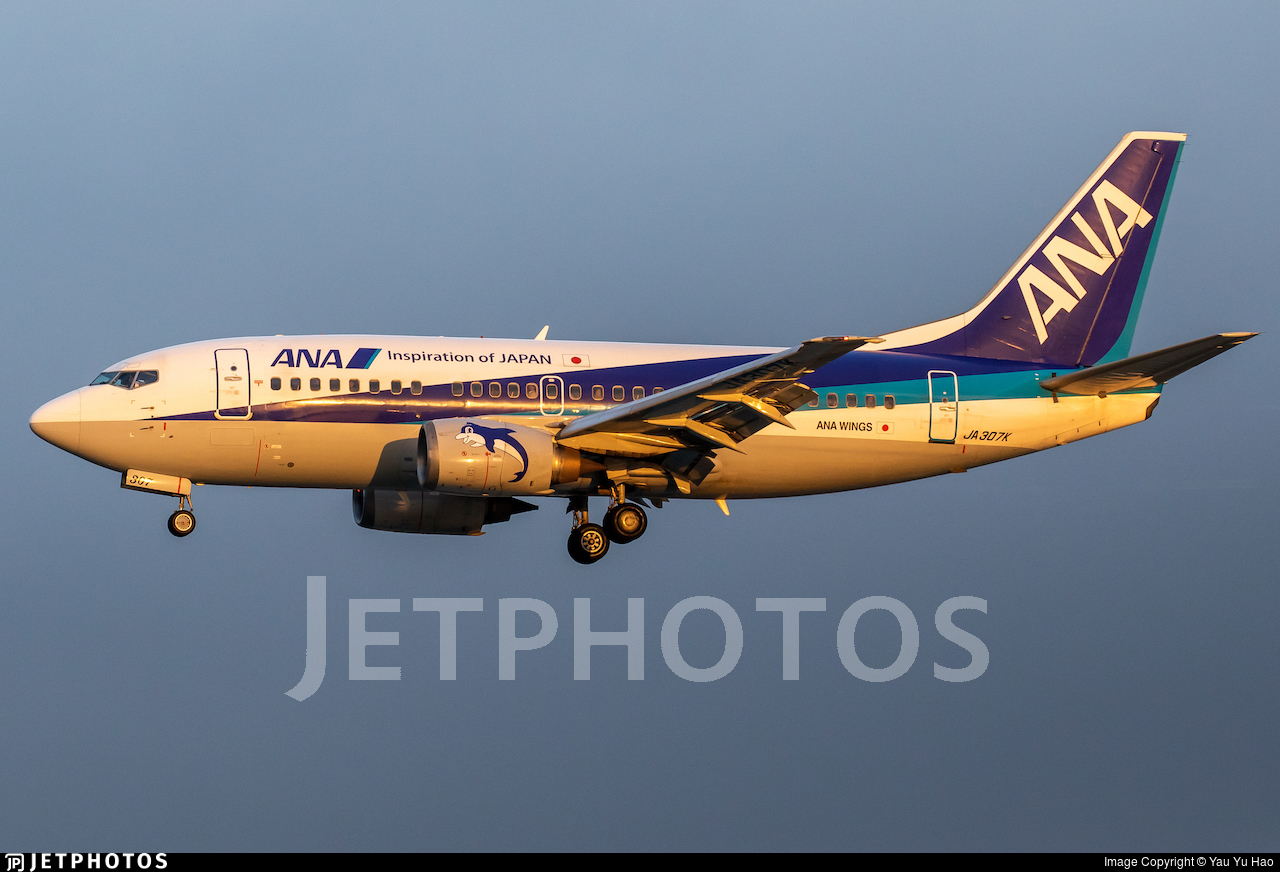 JA307K - Boeing 737-54K - All Nippon Airways (ANA)