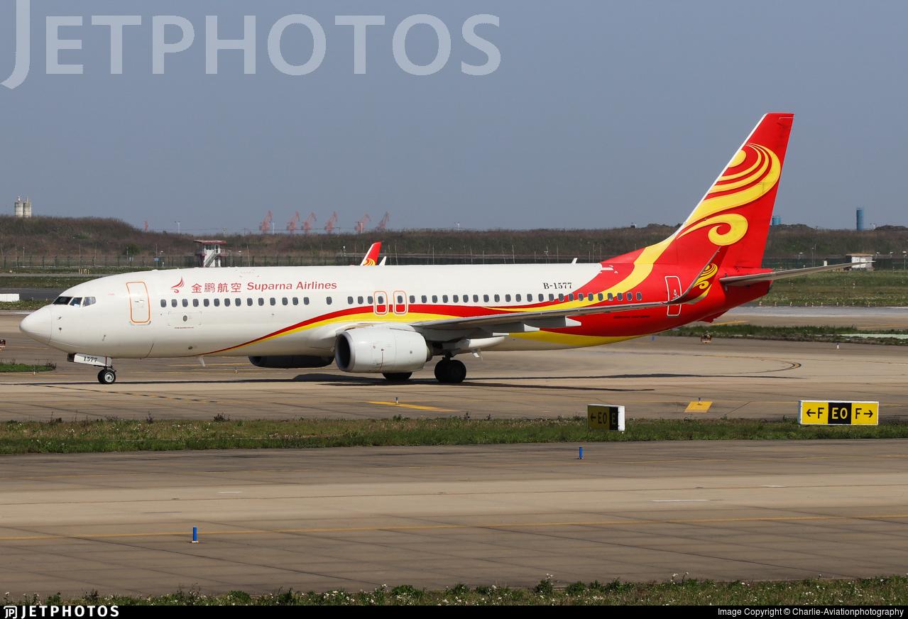 B-1577 - Boeing 737-8EH - Suparna Airlines